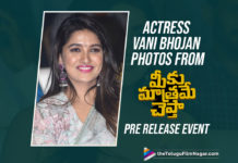 2019 Latest Telugu Film News, Meeku Maathrame Cheptha Movie Actress Vani Bhojan Pre Release Event Images, Meeku Maathrame Cheptha Movie Pre Release Event Photos, Meeku Maathrame Cheptha Team Pre Release Event Stills, Vani Bhojan New Stills, Vani Bhojan Photo Gallery, Vani Bhojan photos, Vani Bhojan Photos From Meeku Maathrame Cheptha Pre Release Event, Vani Bhojan pics at Meeku Maathrame Cheptha Pre Release Event, telugu film updates, Telugu Filmnagar, Tollywood cinema News